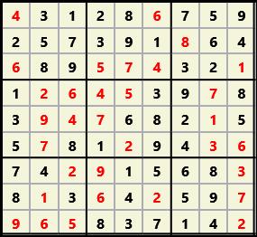 Sudoku 9X9 L(1,1) D(32,5,0,0,0,0)  2013-04-18 174522 Solution
