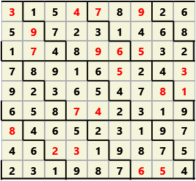 Diamond L(2,3) D(20,26,2,1,0,0)  2013-08-10 224540 Solution
