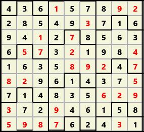 Film L(2,1) D(27,7,0,0,0,0)  2013-04-18 230613 Solution