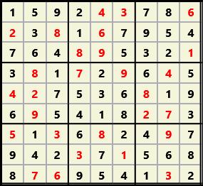 Sudoku 9X9 L(1,1) D(28,5,0,0,0,0)  2013-04-18 174521 Solution