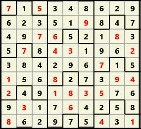 Film L(2,1) D(25,9,0,0,0,0)  2013-04-10 235835 Solution