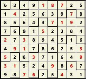 Film L(2,3) D(24,18,3,2,0,0)  2013-03-29 114245 Solution