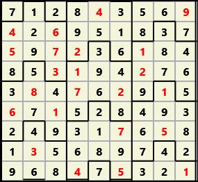 Film L(2,4) D(23,18,4,3,2,0)  2013-03-29 095056 Solution