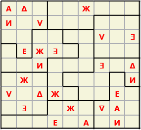 Jigsaw L(3,1) D(26,7,0,0,0,0) Difficult As regular 9 by 9 but the normal 3X3 boxes are irregular shapes. Diabolical character set