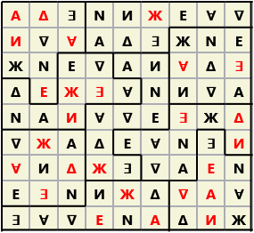Jigsaw L(3,1) D(26,7,0,0,0,0)  2012-12-07 185421 Solution