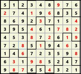 Film L(2,1) D(25,7,0,0,0,0)  2012-12-16 165114 Solution