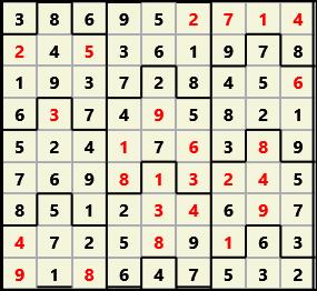 Film L(2,1) D(25,7,0,0,0,0)  2013-04-11 082608 Solution