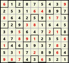 Film L(2,3) D(25,13,2,2,0,0)  2013-01-21 132940 Solution